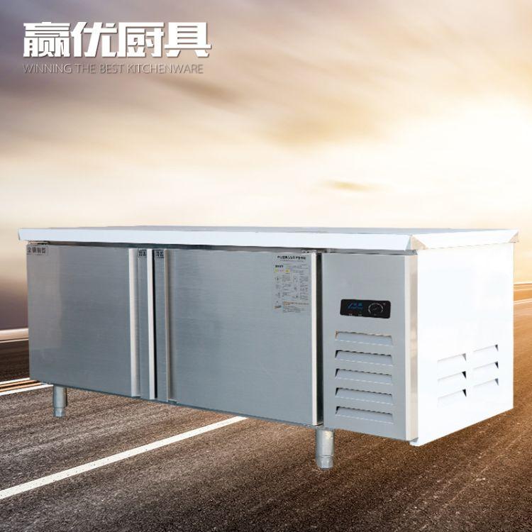 批发冷藏冰箱工作台 商用平冷冰柜操作台 大容量水吧台奶茶店设备