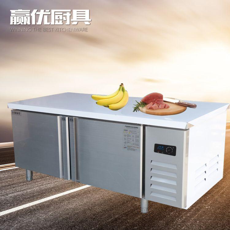 厨房冷冻保鲜柜厂家直销 奶茶店冰箱 不锈钢双温双控冷柜操作台