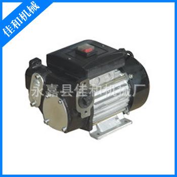 佳和 JH70-JH220系列电动油泵 刹车加油泵 厂家供应