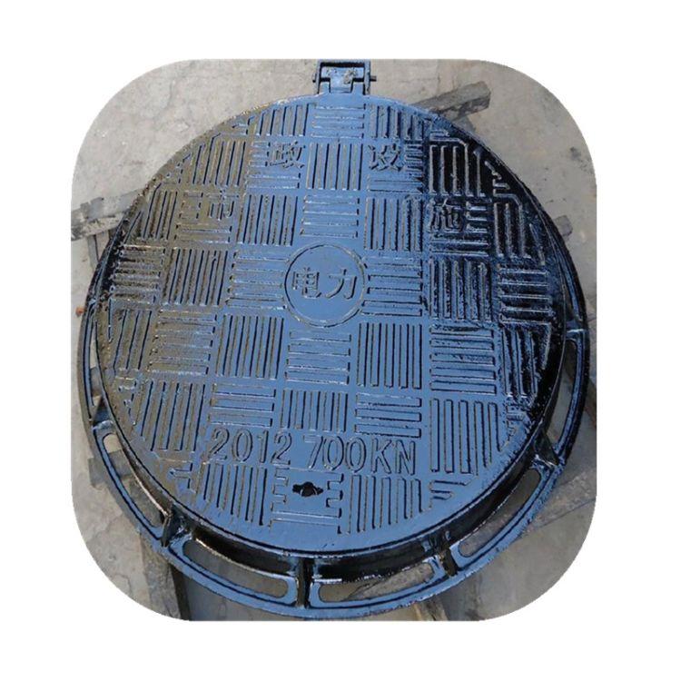 山东球墨铸铁井盖 DN700球墨铸铁井盖