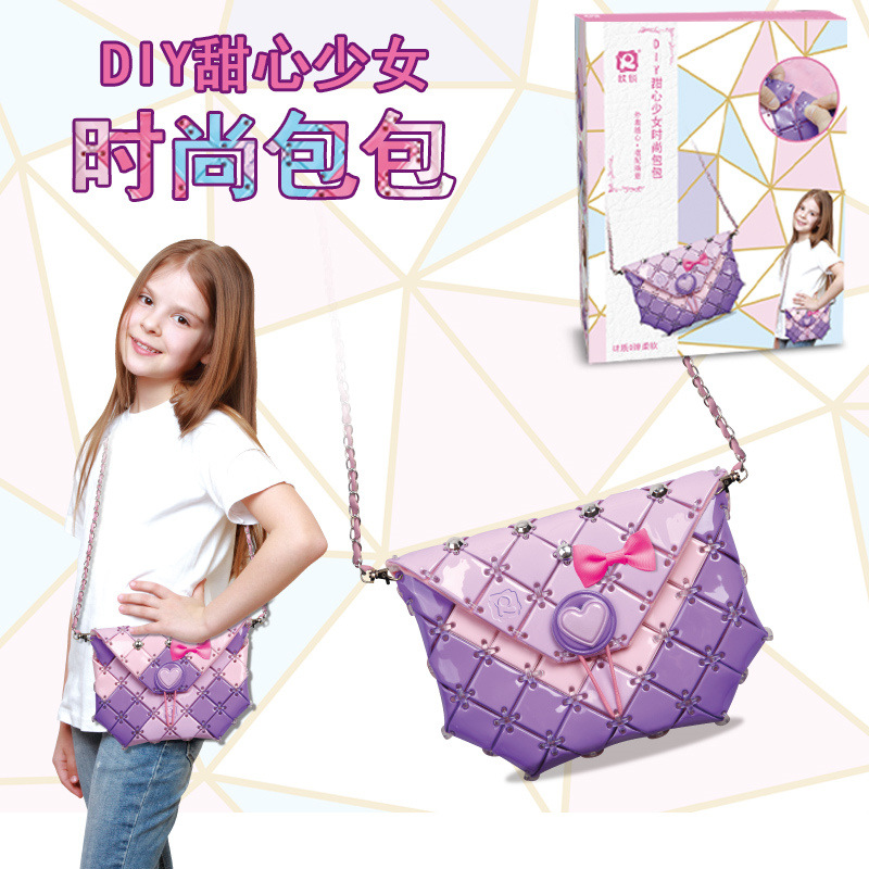 欧锐新款女孩时尚炫拼DIY百变新造型甜心少女单肩链包过家家玩具