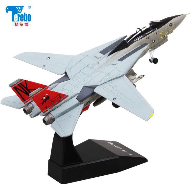 合金F14/F15飞机模型批发仿真1:100静态美式航空模型摆件制作公司