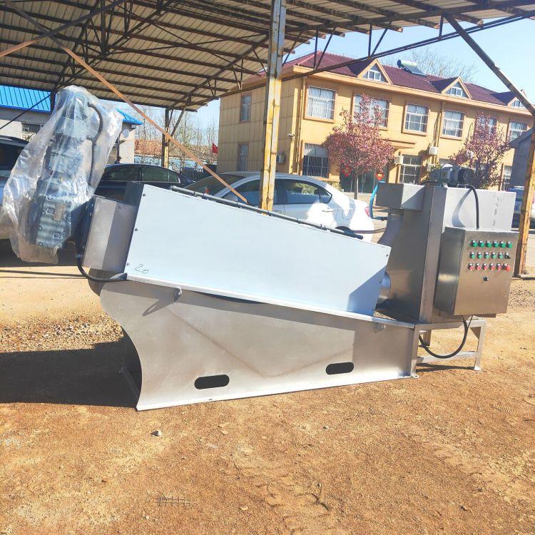 厂家直销污泥处理设备 定制浓缩脱水一体机 叠螺式污泥脱水机