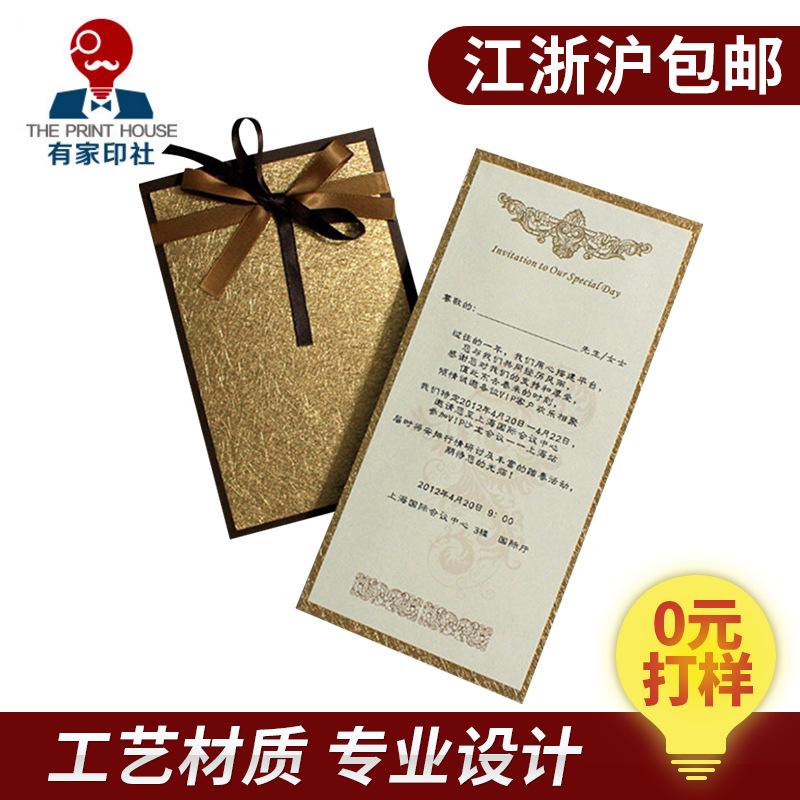 商务简约时尚蝴蝶结邀请卡 可定制商业广告婚礼宴会邀请卡请柬