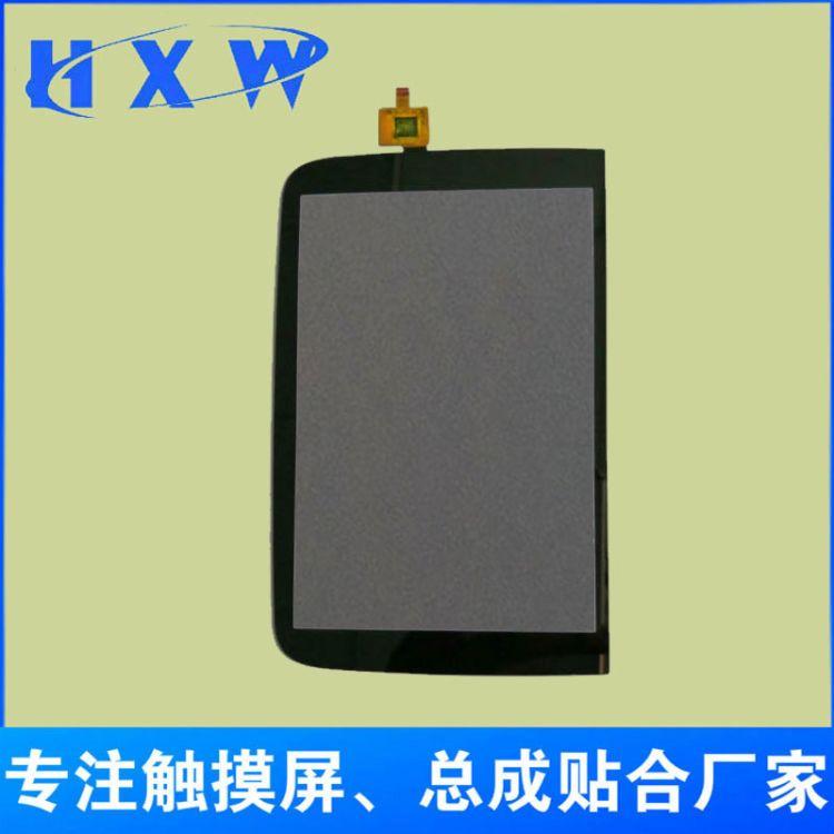 东莞厂家定制工业屏幕总成 工控手机平板医疗触控屏 显示内外屏