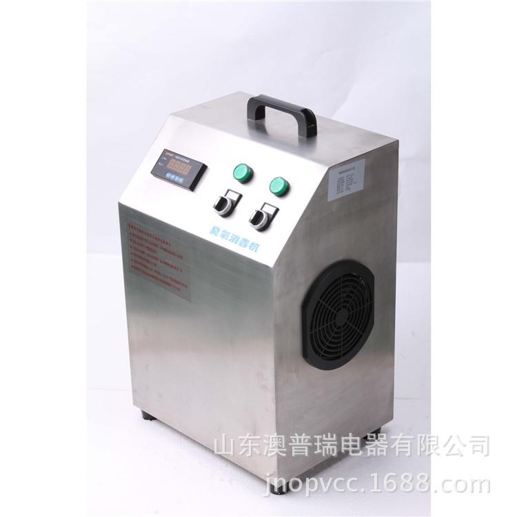 臭氧消毒机也是三氧机 专业杀菌消毒工业设备