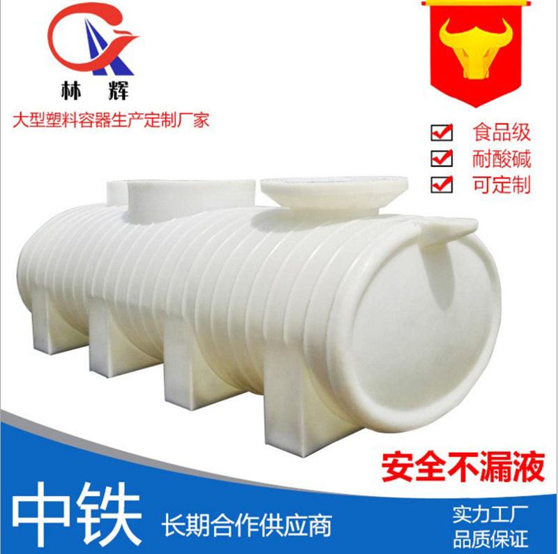 厂家直销5吨卧式车载水箱 卧式5000l塑料水塔 卧式pe储罐蓄水罐