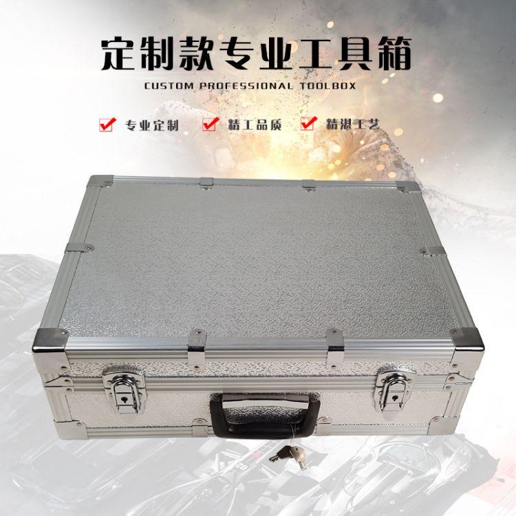 厂家直销批发定制多种款式 仪器仪表箱 电力箱 铝合金多功能箱
