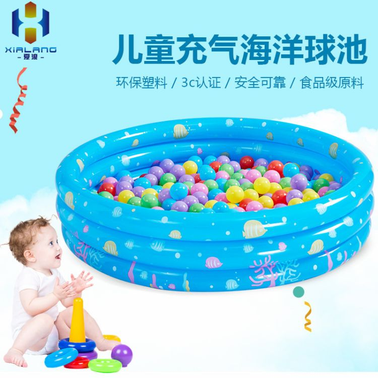 PVC充气四环圆形水池可移动户外儿童游泳水上乐园宝宝家用洗澡盆