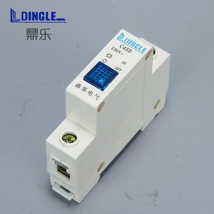 LED方型指示灯 C45D导轨式模块化指示灯 蓝色指示信号灯