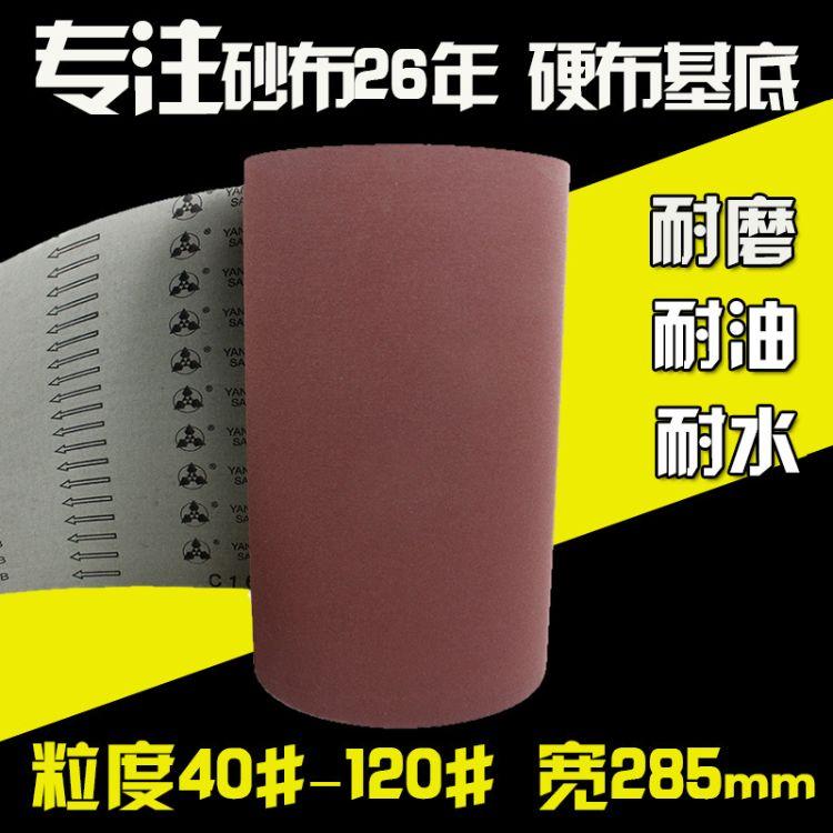 三菱牌砂布 GXK51-B高卷40#砂带 K51-B砂布卷 宽285mm硬布卷600目