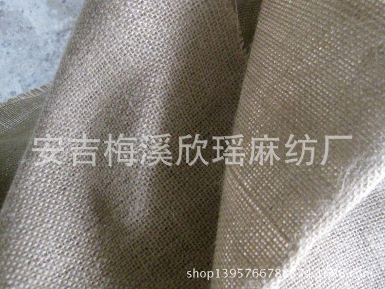 优质 原色 低价黄麻布 (密布)