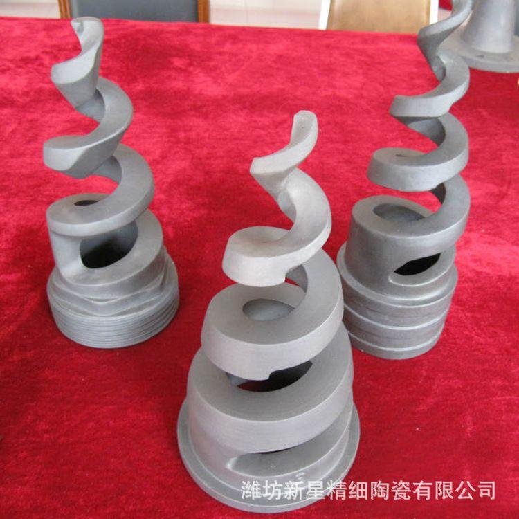 厂价批发零售碳化硅脱硫螺旋喷嘴 涡流喷嘴 脱硫螺旋喷头现货供应
