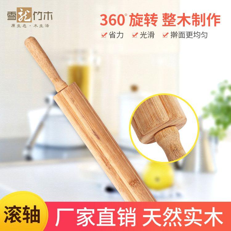 雪龙实木擀面杖 厨房用品无漆木擀面杖 厂家直供加工来图定制木质