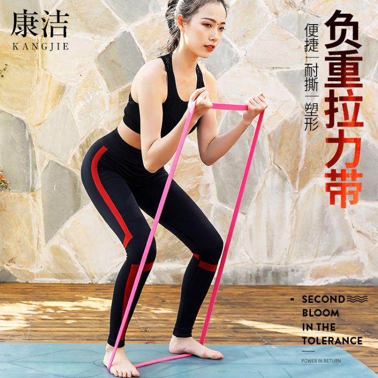 多功能乳胶阻力带阻力圈 健身训练带 康复锻炼弹力带 瑜伽辅助带