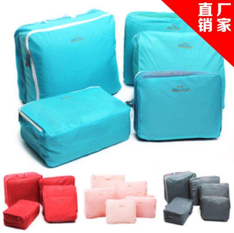 韩版防水旅行多功能收纳袋整理袋文胸包内衣袋鞋子收纳包五件套