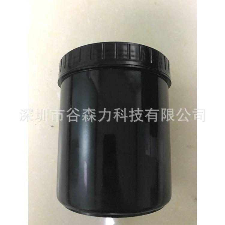 UV压敏胶 液态压敏胶 耐高温高湿性能好 谷森力科技厂家直销