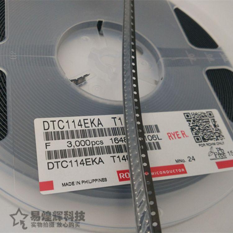 全新原装 NPN晶体管 DTC114EKA T146 SOT-23封装 热销