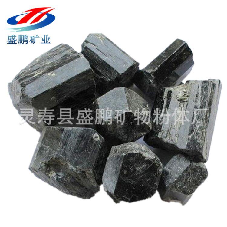 盛鹏矿业公司常年供应电气石 电气石粉 电气石颗粒 质电气石