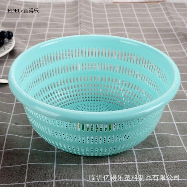 圆形镂空洗菜篮塑料厨房水果蔬菜洗菜盆沥水篮菜篮洗菜篮子