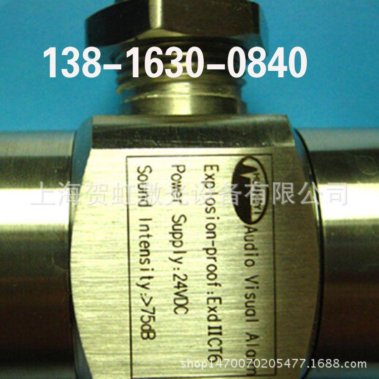 打標機 激光刻字機 金屬激光打碼光纖打標機