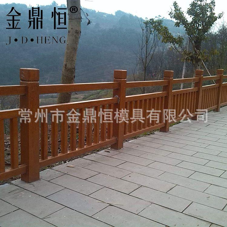 1.8米水泥仿木护栏 混凝土仿木栏杆 水泥仿石仿木护栏