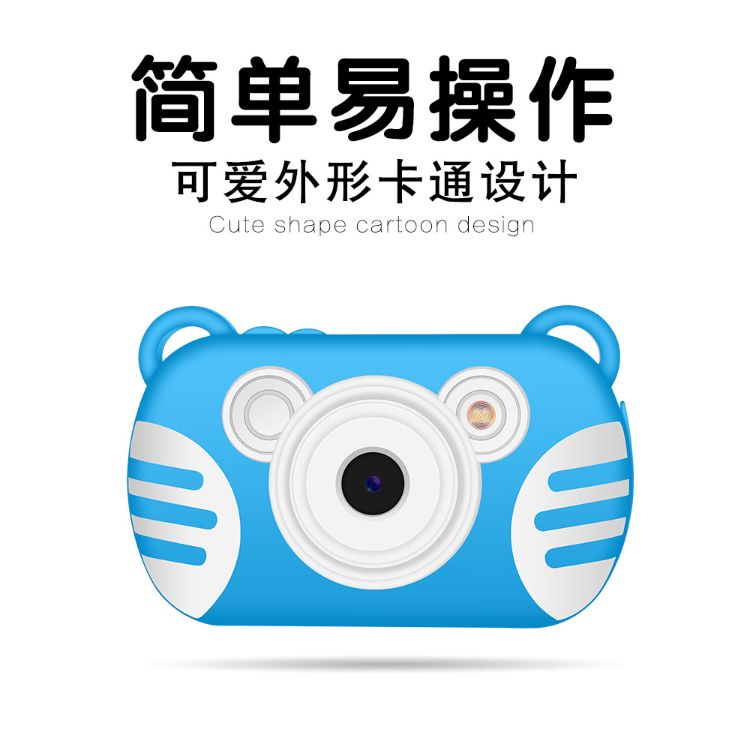 K6儿童相机益智游戏摄像头高清防水数码相机小孩子生日圣诞节礼物
