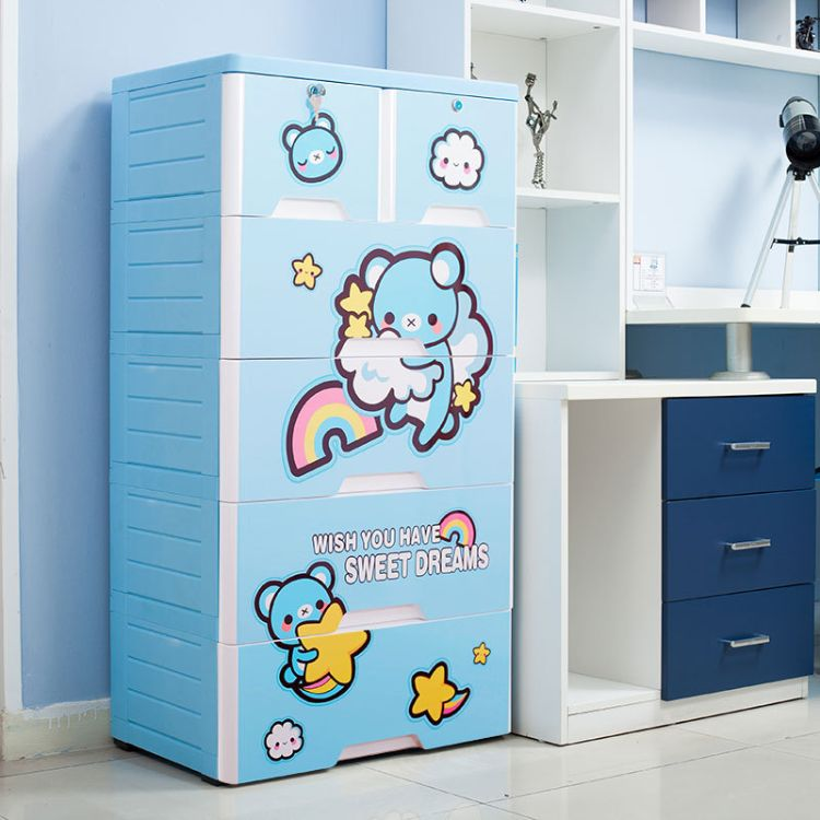 巧纳天蓝彩虹熊凹凸塑料抽屉式收纳柜宝宝衣柜衣物整理收纳柜儿童卡通衣柜