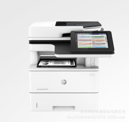 惠普HP LaserJet MFP M527f 黑白多功能一體機 打印機