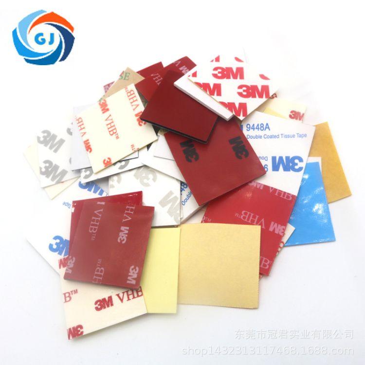 厂家直销无痕可移胶 皮套可移胶 双面可移胶 可重复使用双面胶