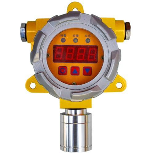 固定防爆一氧化碳气体泄漏报警器一氧化碳检测变送器固定式