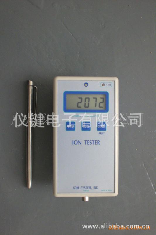 广州工厂直销 富氢能量笔 负离子能量1500 EHM-仪健