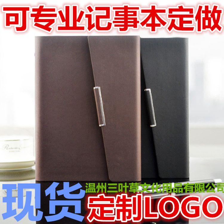 厂家定制多功能时尚记事本 办公用品笔记本金属扣 定做logo