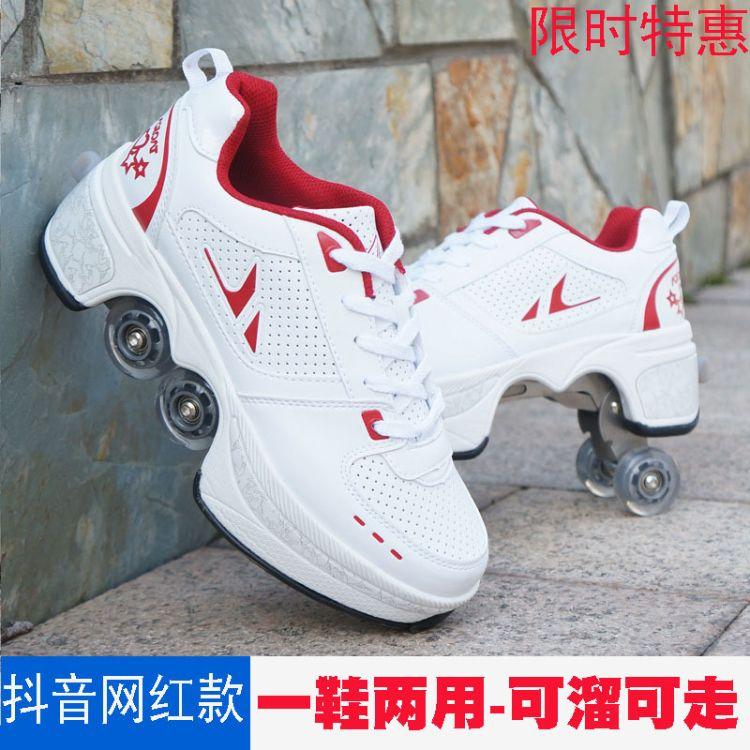 Agloat正品变形鞋轮滑鞋成人男暴走鞋女溜冰爆走鞋抖音四轮滑轮