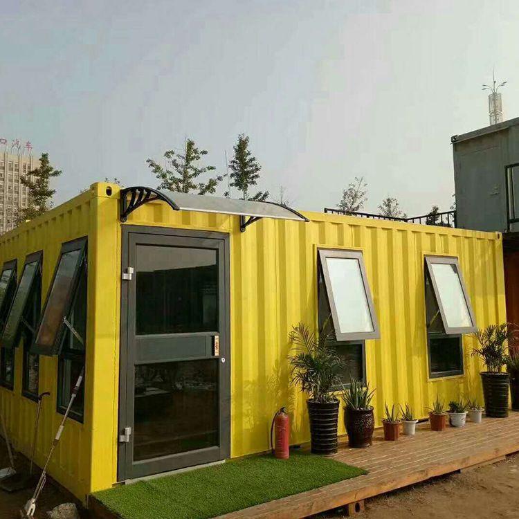 外墙烤漆板大波浪集装箱活动房可批发大量生产大波浪板集装箱