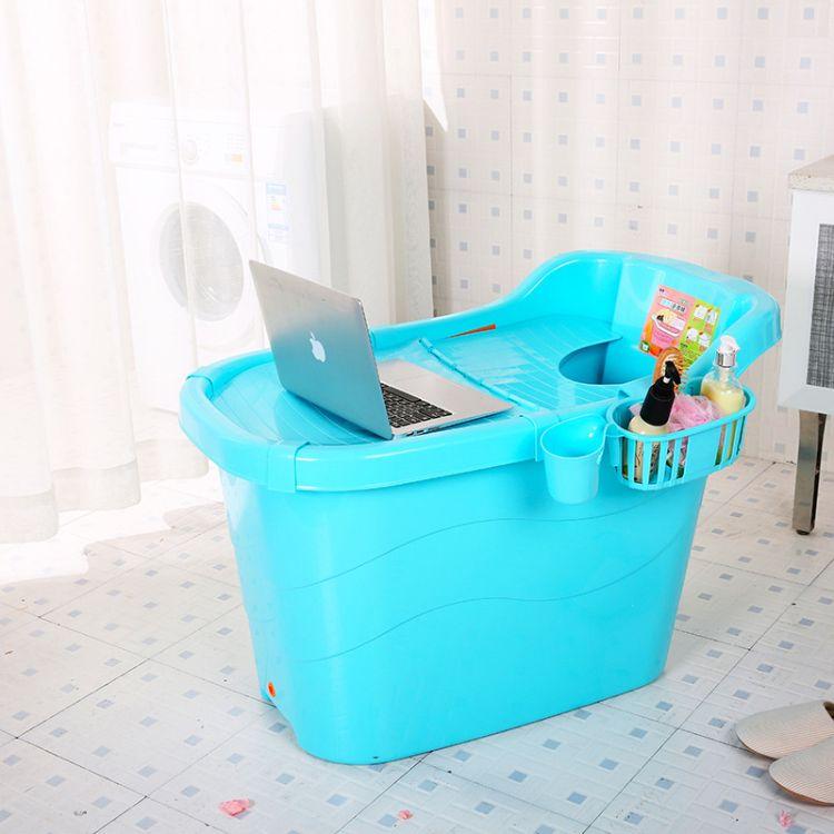 成人洗澡桶泡澡桶浴桶浴盆可坐家用塑料桶大号加厚保温桑拿桶