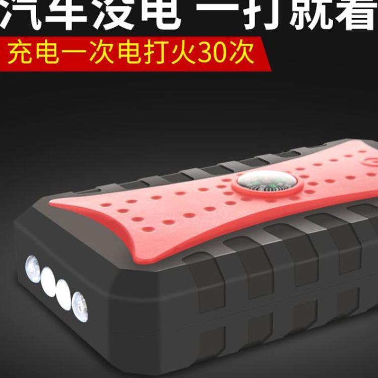 厂家直销汽车电瓶应急启动电源12V多功能备用打火搭电神器充电宝
