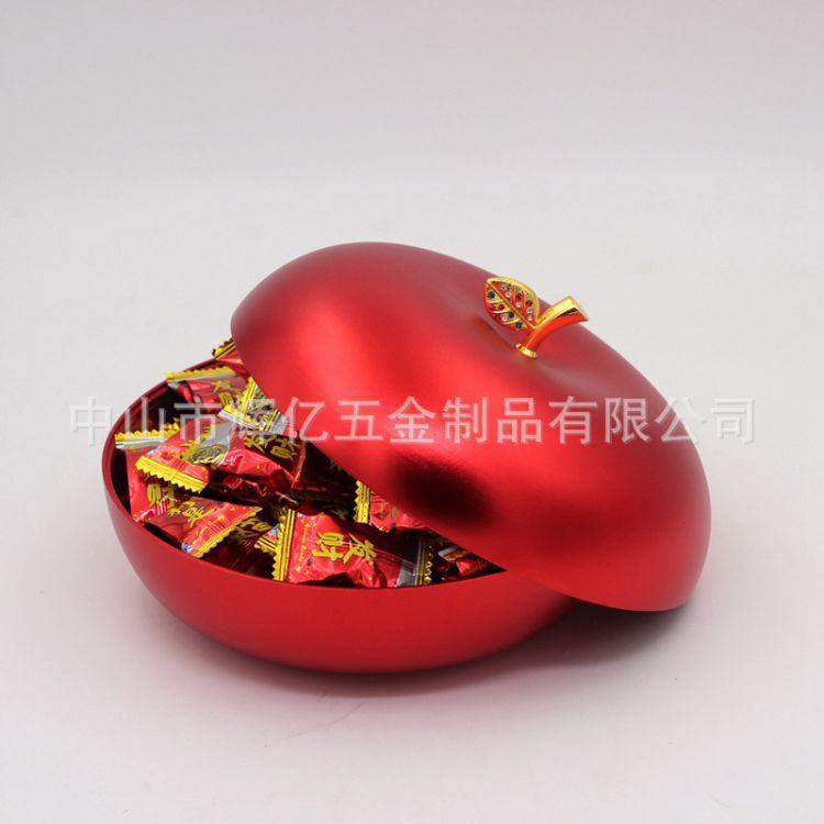创意金属苹果糖果盒家用干果盒现代过年婚庆红色喜糖结婚糖果盒
