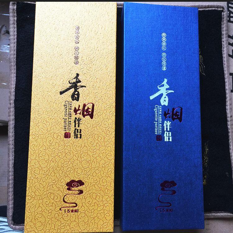 新款沉香烟丝纸盒五只装 烟片烟插五克每包香烟伴侣条形包装盒