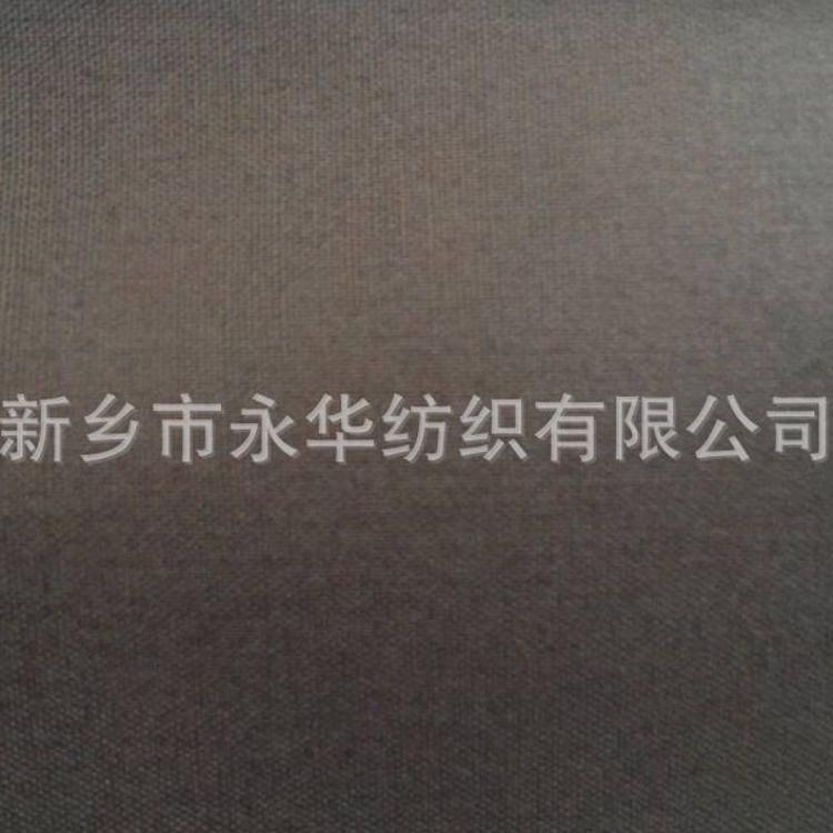 厂家供应C40*40/133*100全棉高密防羽布 平纹府绸服装衬衫面料