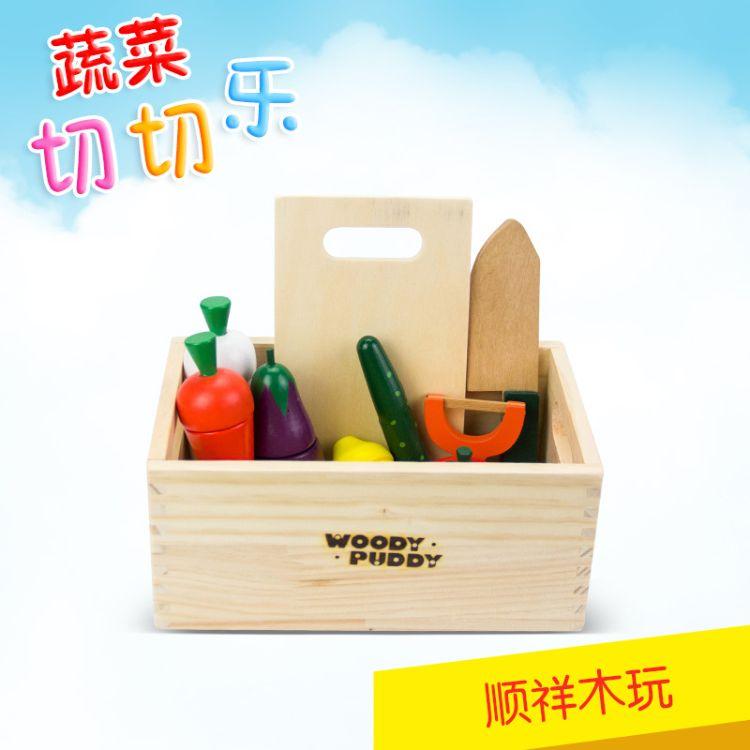 厂家直销儿童过家家仿真木质蔬菜切切乐儿童益智玩具代理批发