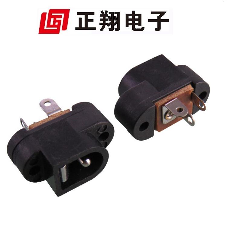 正翔DC-016B 高端小设备充电插座带安装孔 螺丝固定DC母座