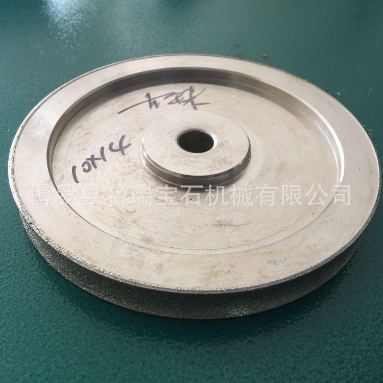惠州市名瑞宝石机械加工设备鼓珠定型轮厂家直销