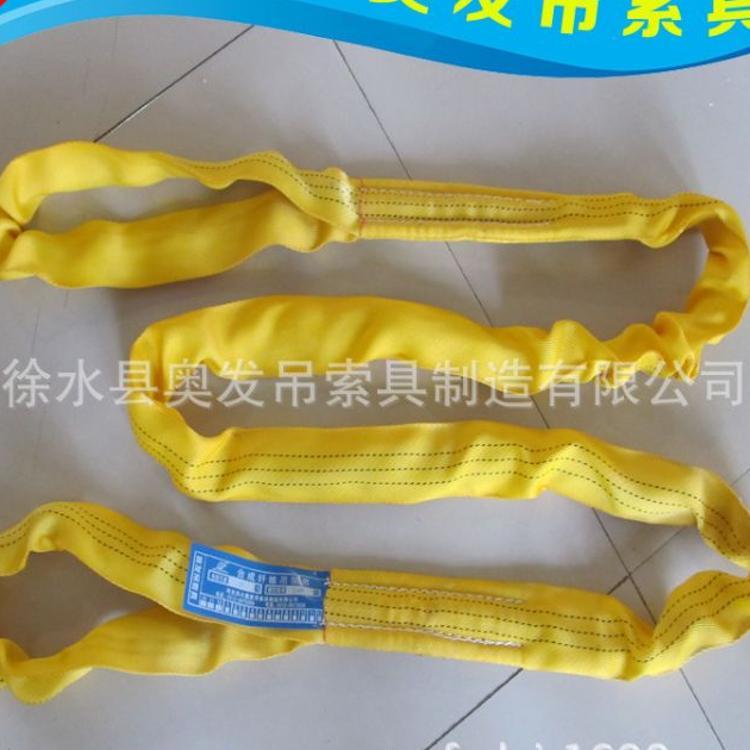 厂家生产 奥发吊索具供应R02柔性圆形两头扣吊带 穿芯丝吊装带