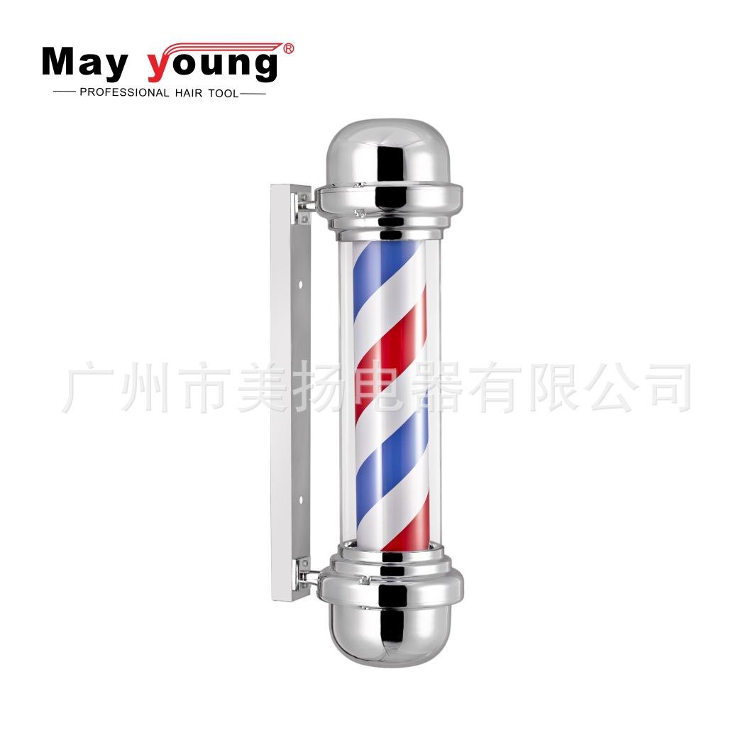 发廊标志灯 美扬电器 M315 美发灯箱 转灯  barber pole 复古灯柱