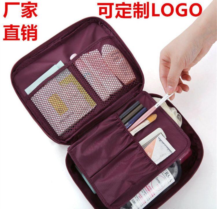便携化妆包大号 化妆品收纳包旅行洗漱包 出差大容量防水包