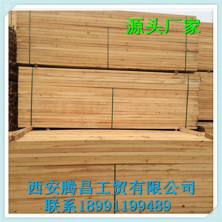 3米4米建筑木方、口料,樟松方木5*7,建筑模板支撑特殊规格