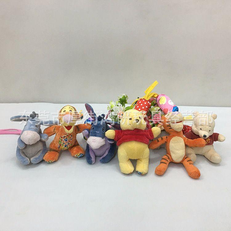 外贸原单婴儿推车挂件床挂床绕床头摇铃新生儿风铃毛绒玩具