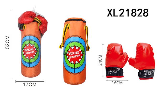 儿童休闲运动器材健身沙包套装  拳击套 拳击沙包套装 XL21828