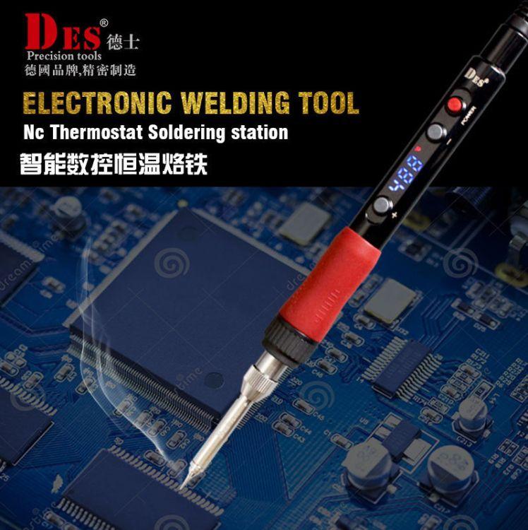 德士强力型DES-S100(100W)调温电烙铁 线路板电子加工焊接工具